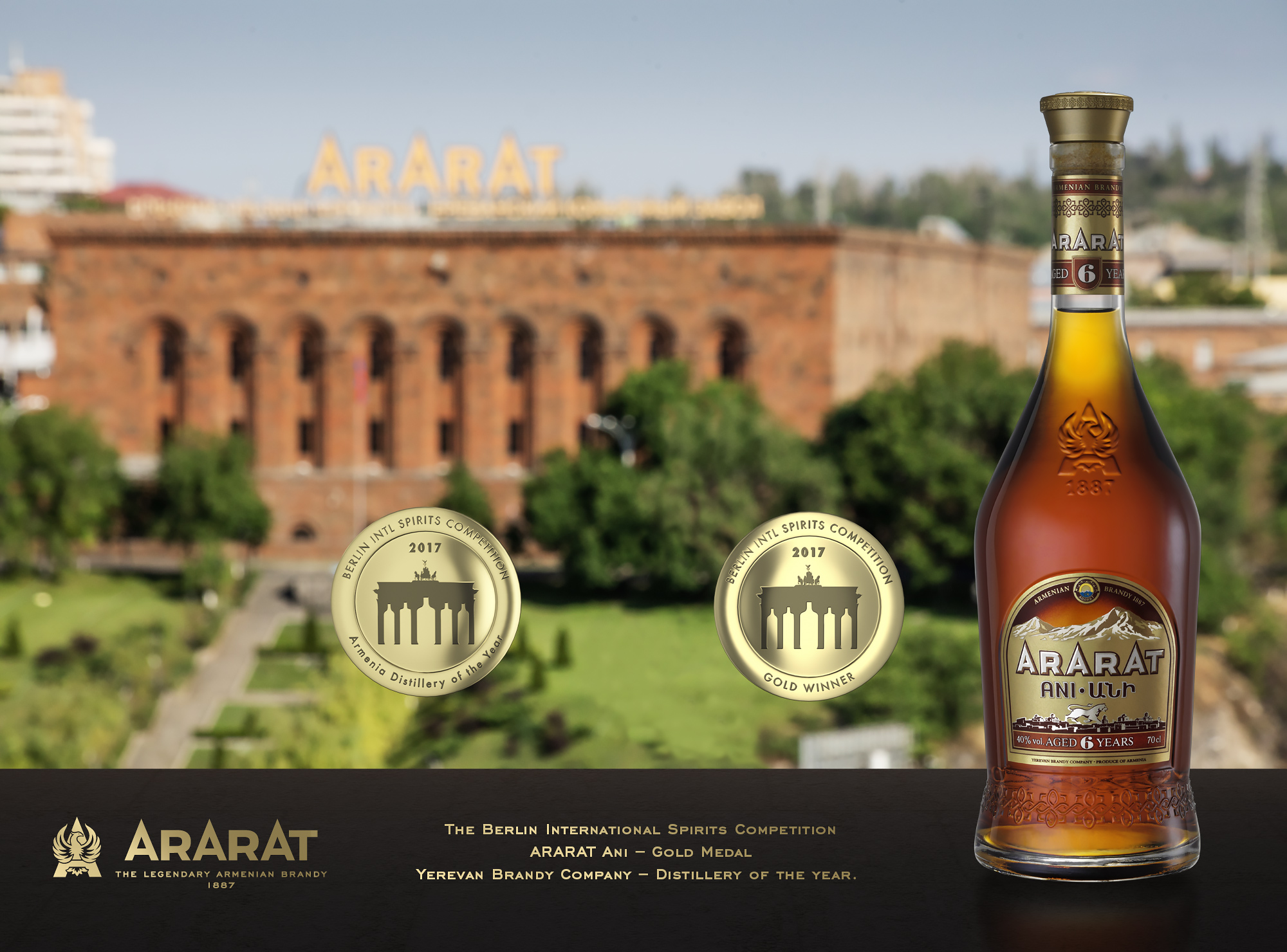 ԵԿԳ. «ARARAT» ԱՆԻ կոնյակն արժանացել է ոսկե մեդալի
