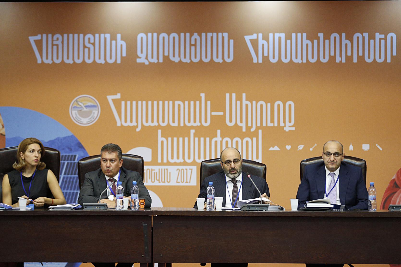 Հայաստան-Սփյուռք համահայկական 6-րդ համաժողովի շրջանակներում քննարկվում է Հայաստանի տնտեսական օրակարգը