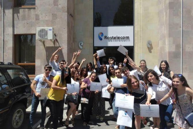 Ռոստելեկոմ. մեկնարկում է ամենամյա՝ «Նոր հնարավորություններ ուսանողների համար» նախագիծը