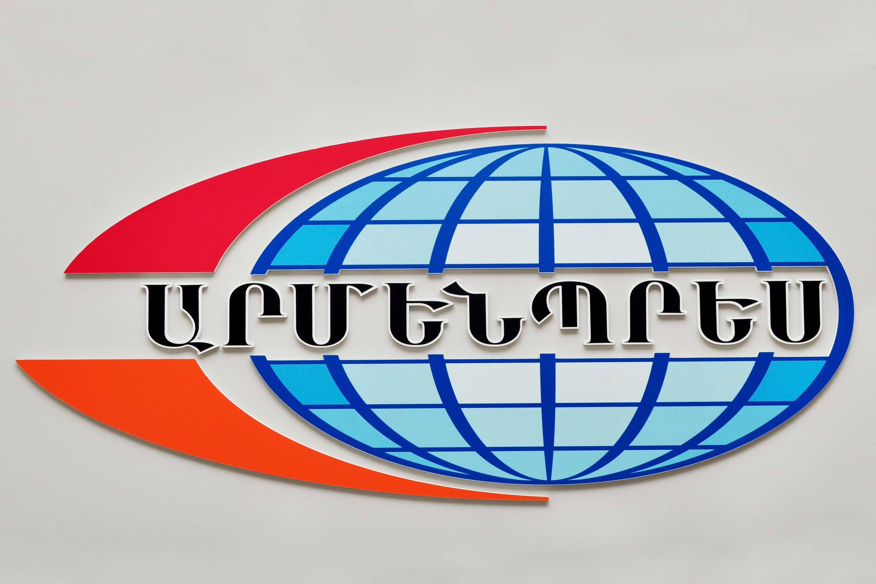 Հայաստանի Հանրապետություն և Հանրապետություն  պարբերականները միացվեցին Արմենպրեսին