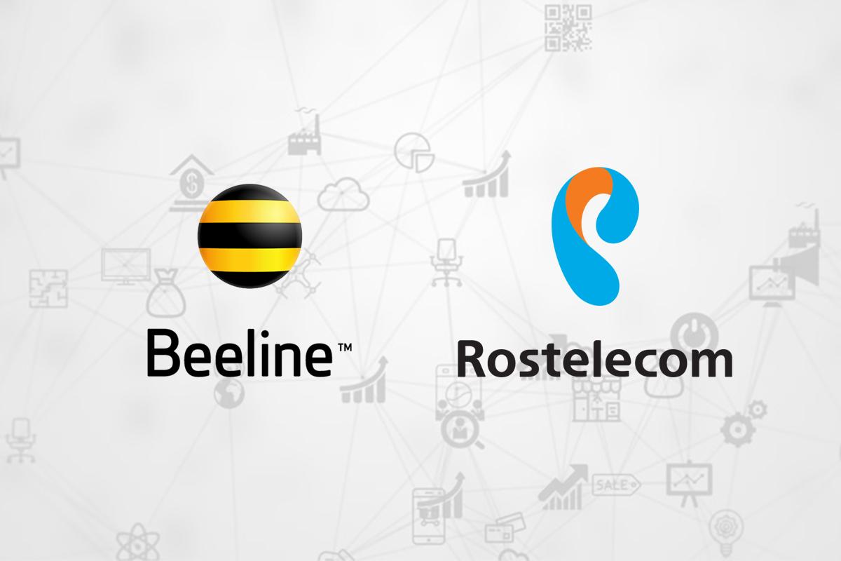 Beeline-ը հնարավոր է գնի Ռոստելեկոմը