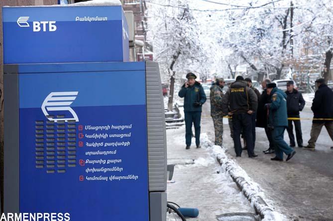ՀՔԾ. բացահայտվել է ՎՏԲ-Հայաստան բանկի բանկոմատի պայթեցման հանցափորձը