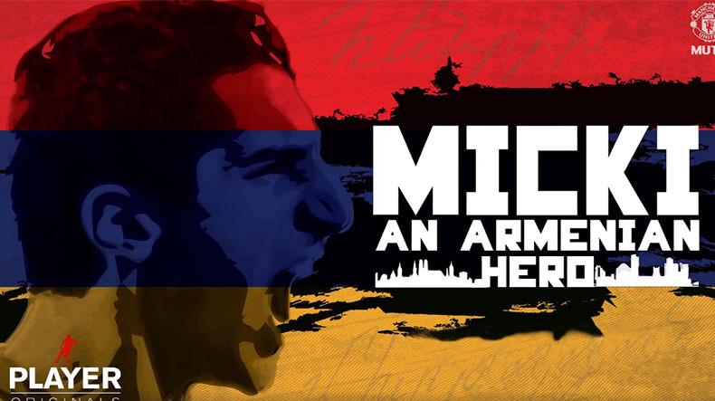 Հենրիխ Մխիթարյան՝ հայ հերոս. MUTV-ին ֆիլմ է նկարահանել Հայաստանի հավաքականի ավագի մասին