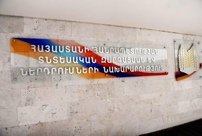 Արմեն Կարապետյանը կնշանակվի Տնտեսական զարգացման և ներդրումների նախարարության աշխատակազմի ղեկավար