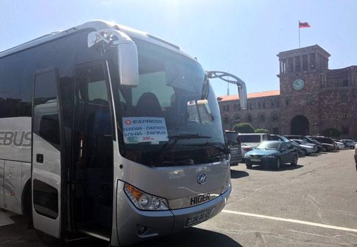 Երևան - «Զվարթնոց» օդանավակայան փորձնական երթուղին մեկնարկեց այսօր առավոտյան