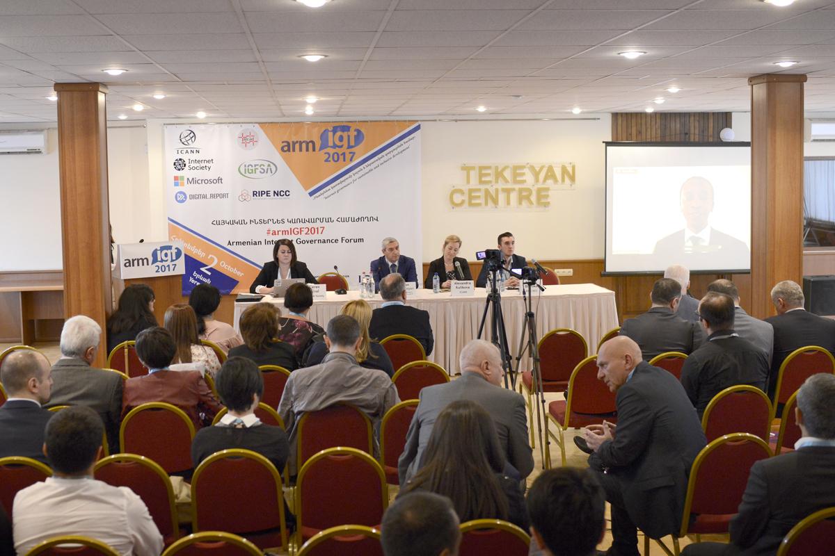 Նախարարը մասնակցել է Հայկական ինտերնետ կառավարման 3-րդ համաժողովին