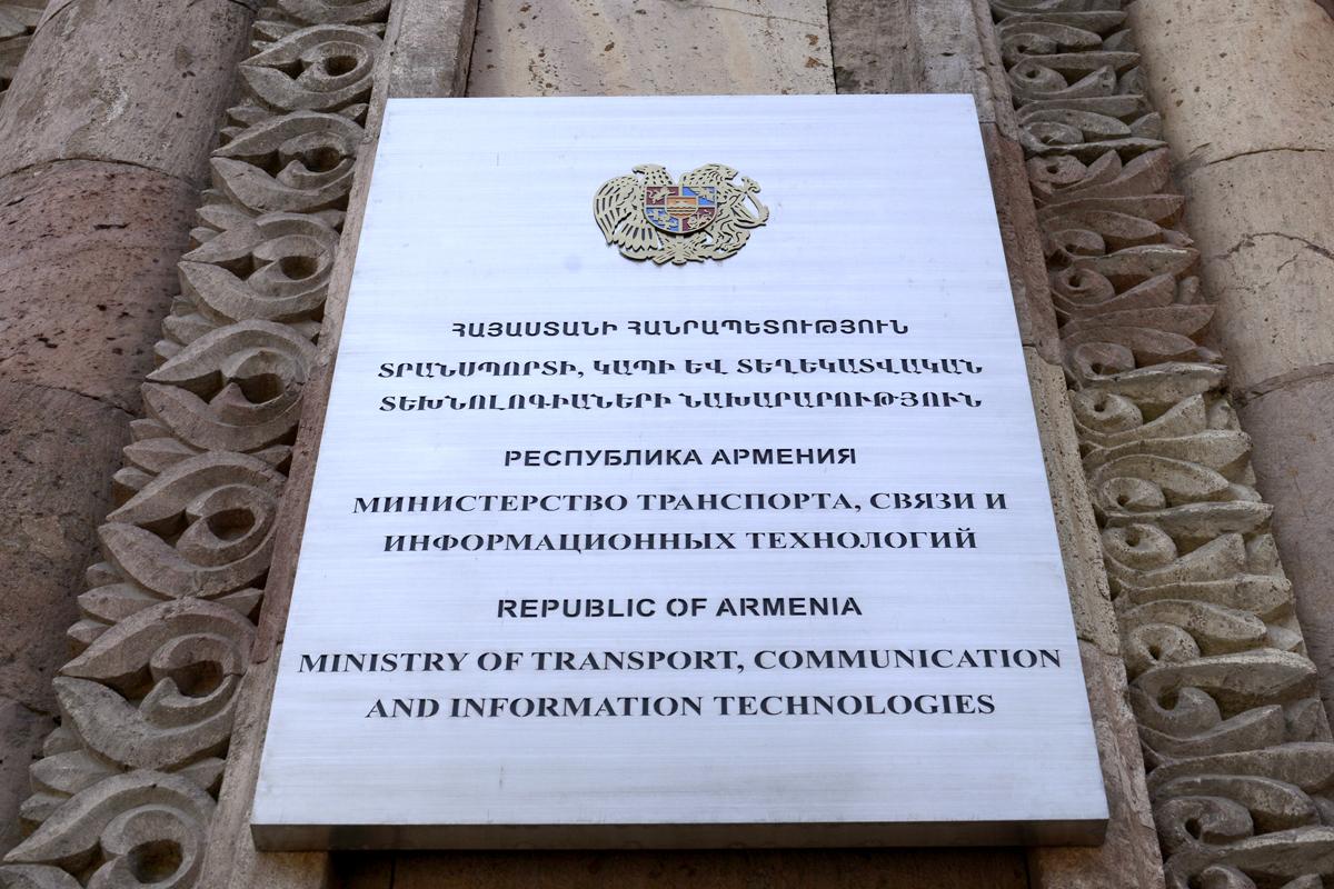 Կառավարությունը ջանքեր է գործադրում իրականացնելու երկաթուղու կառուցումը «ՌԱՍԻԱ ՖԶԷ»-ից անկախ