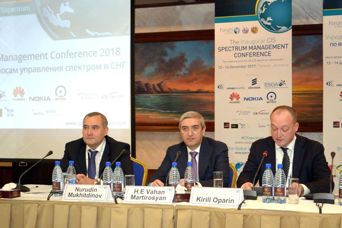 Երևանում մեկնարկեց ՀՄՄ Սպեկտրի կառավարման հարցերով տարածաշրջանային համաժողովը