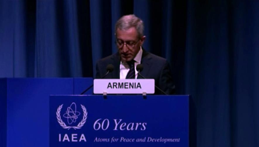 Աշոտ Մանուկյանը ելույթ է ունեցել ԱԷՄԳ-ի գլխավոր կոնֆերանսում