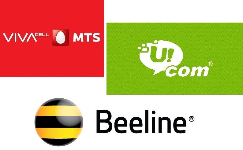 VivaCell-MTS, Beeline, Ucom. ով որքան հարկ է վճարում