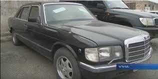 Լևոն Տեր-Պետրոսյանի զրահապատ Mercedes-Benz-ը դեռևս չի վաճառվել