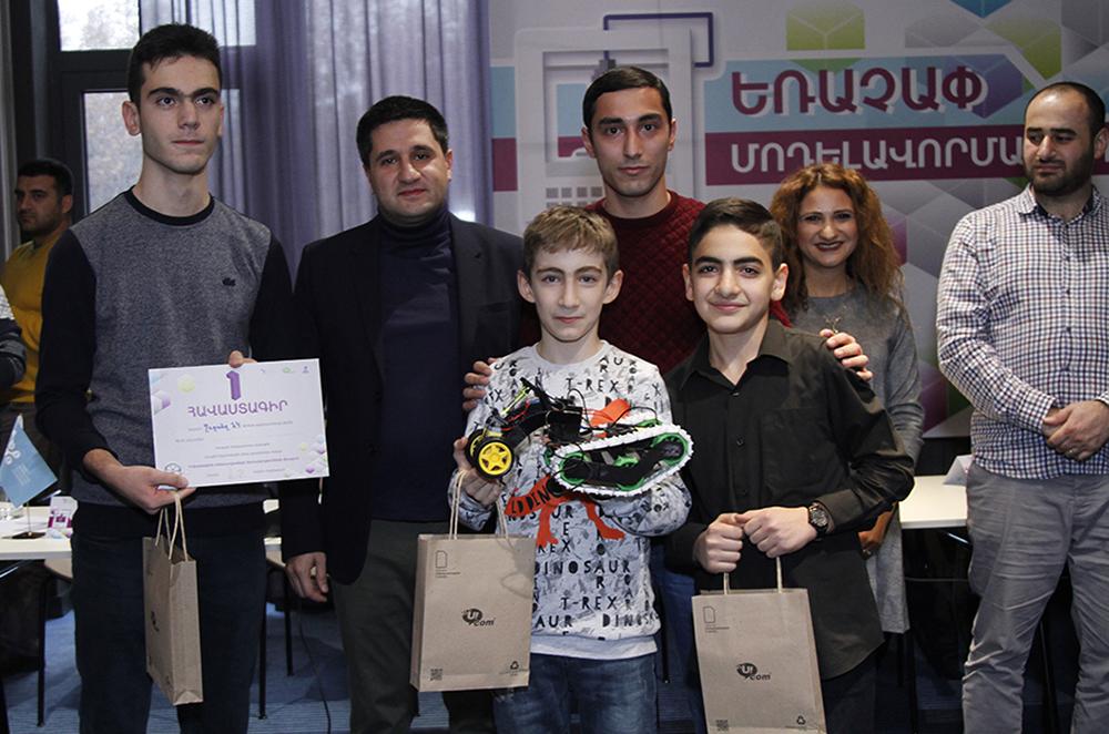 Ucom. «Արմաթ» համահայկական կրթական ցանցի սաները մրցել են եռաչափ մոդելավորման մրցույթում