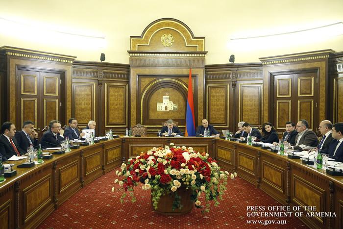 Կայացել է Հայաստանում գյուղական տարածքների տնտեսական զարգացման հիմնադրամի հոգաբարձուների խորհրդի նիստը