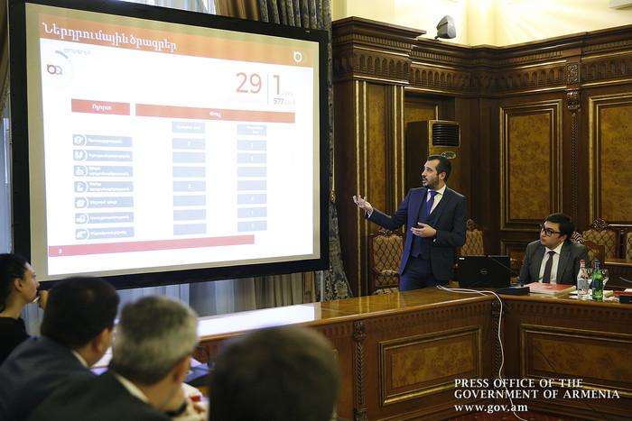 Հայաստանի զարգացման հիմնադրամն ակնկալում է 2018-ին ներգրավվող ներդրումների ծավալը հասցնել 46,8 մլն դոլարի