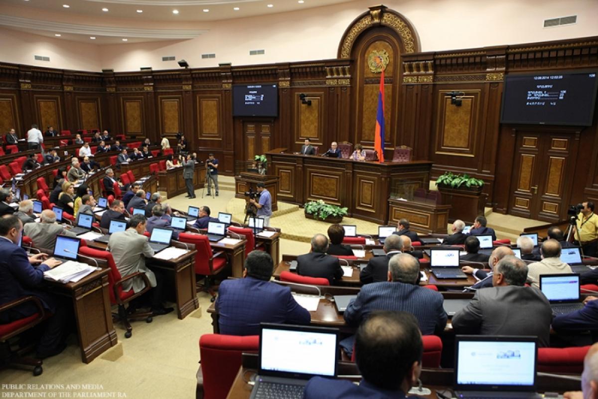 ԱԺ-ն 65 կողմ ձայնով հաստատեց ՀՀ 2017թ. պետական բյուջեի տարեկան հաշվետվությունը