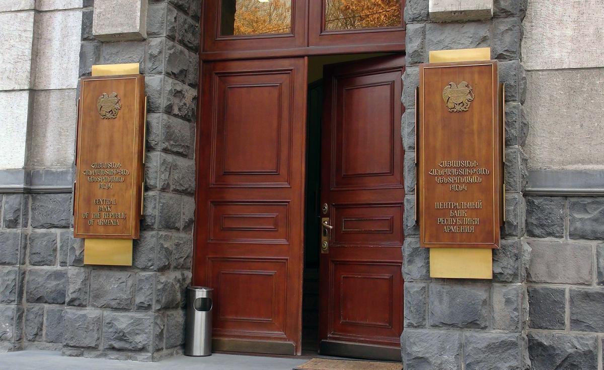 Կենտրոնական բանկ. Շաբաթական ամփոփ տվյալներ - 20.07.2018