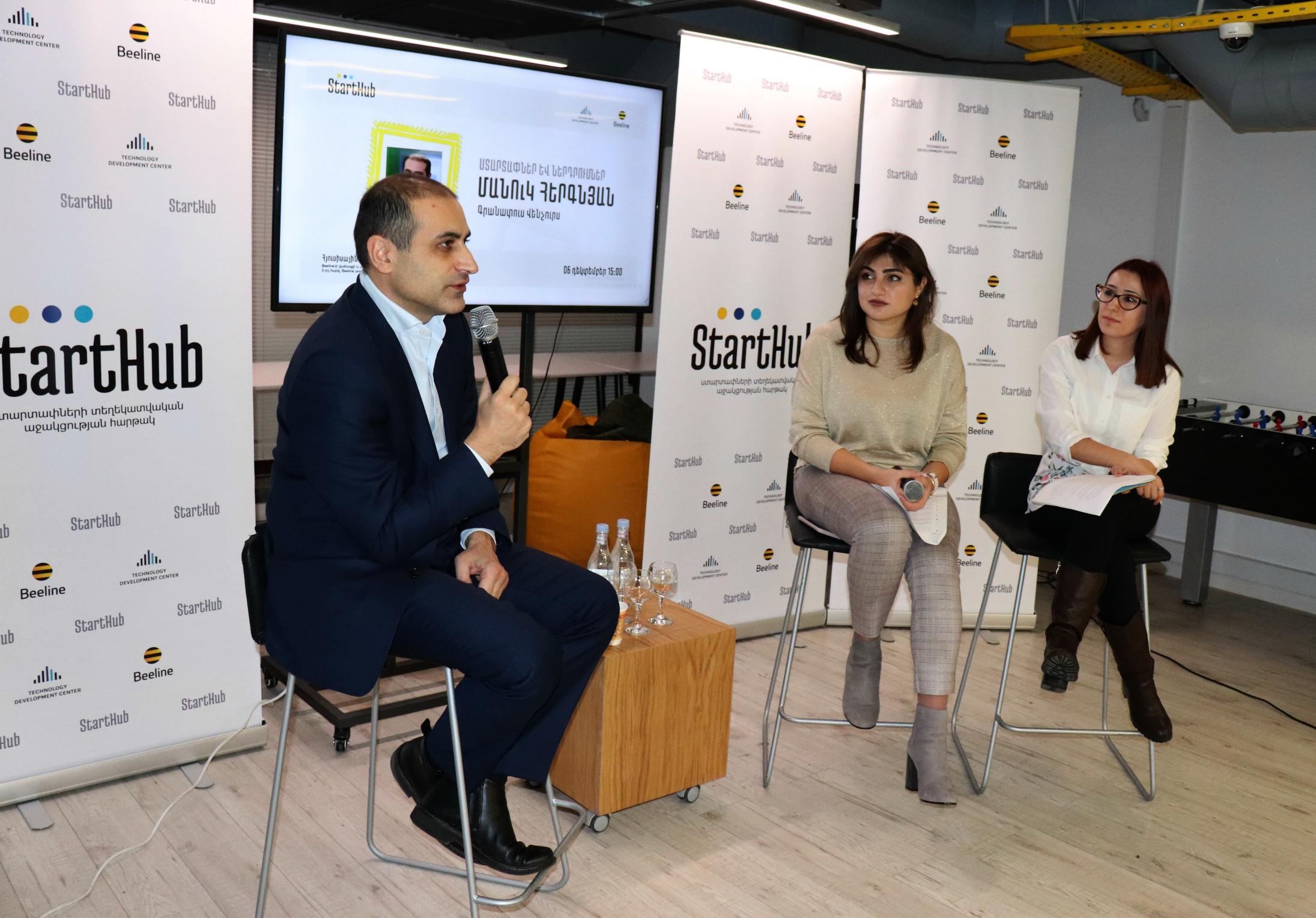 Beeline. Starthub Offline հանդիպում-քննարկումների շարքի հերթական հյուրն էր Գրանատուս Վենչուրսի համահիմնադիր Մանուկ Հերգնյանը