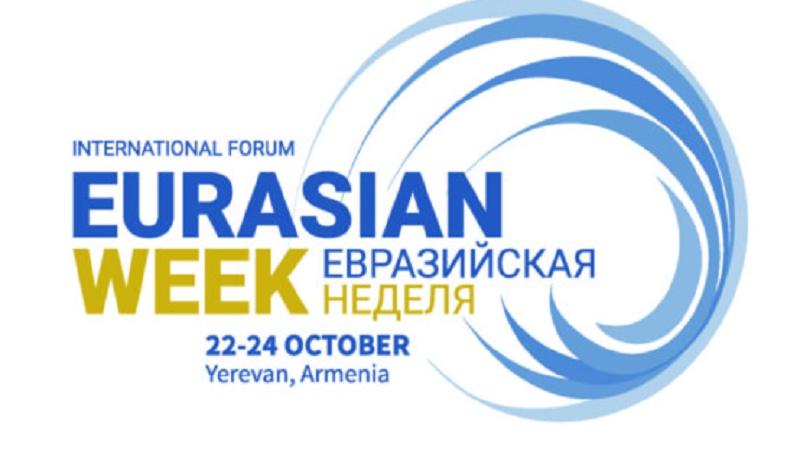 «Եվրասիական շաբաթ» բիզնես համաժողովին մասնակցությունն է հաստատել ավելի քան 2 հազար մասնակից