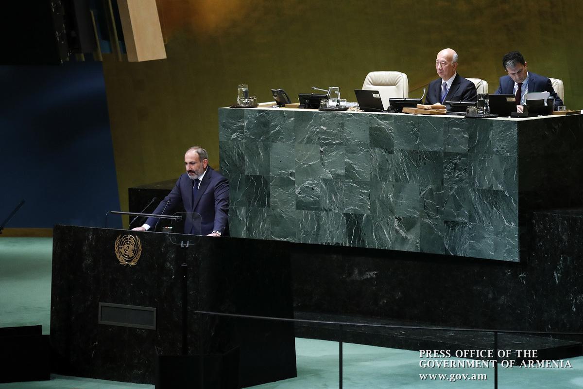 Վարչապետ Փաշինյանը ՄԱԿ-ի Գլխավոր ասամբլեայում հանդես է եկել ելույթով