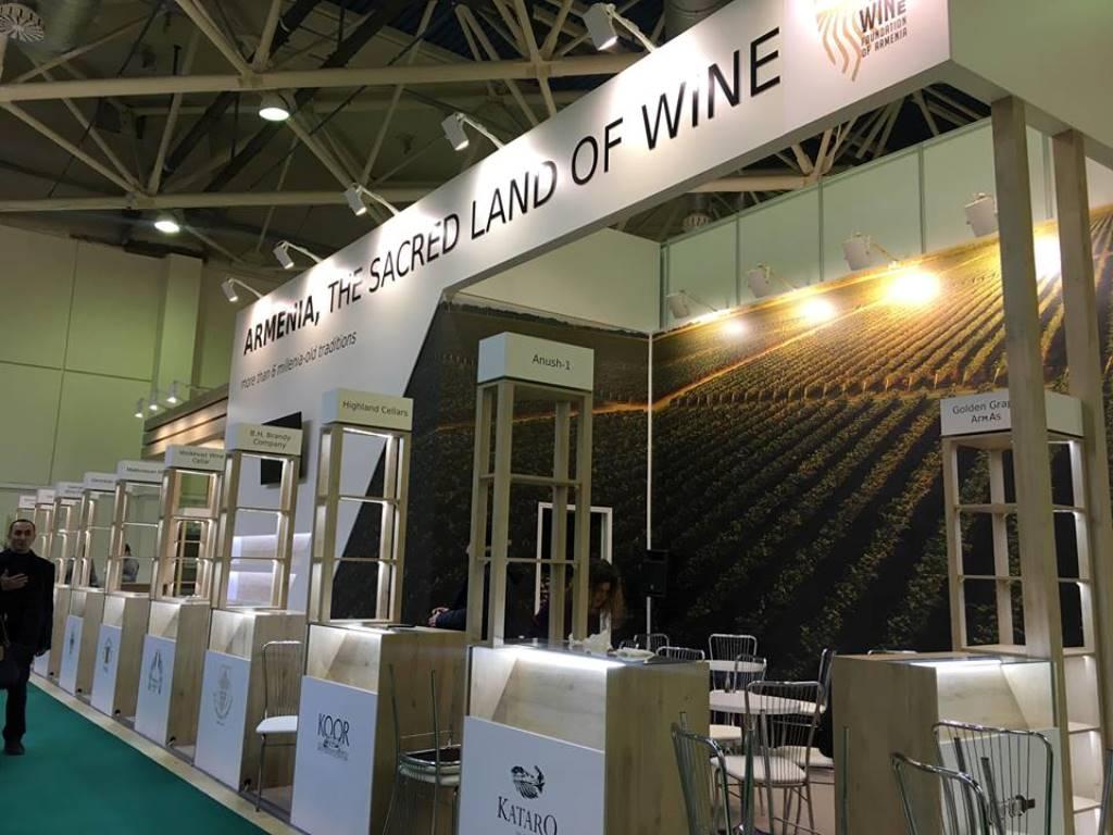 Հայկական գինիները ներկայացված են Մոսկվայում անցկացվող «ՊրոդԷքսպո» 25-րդ միջազգային ցուցահանդեսին