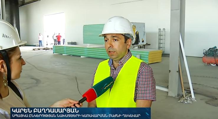 Հայաստանում գործում է տարածաշրջանում միակ ու առաջին գործարանը, որտեղ կարտադրվի կապույտ բորբոսով պանիր