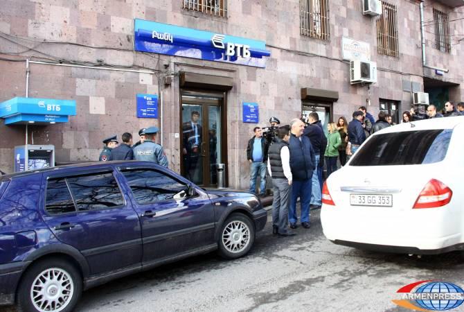 ՎՏԲ-Հայաստան բանկի մասնաճյուղից հափշտակվել է շուրջ 8.5 մլն դրամ գումար