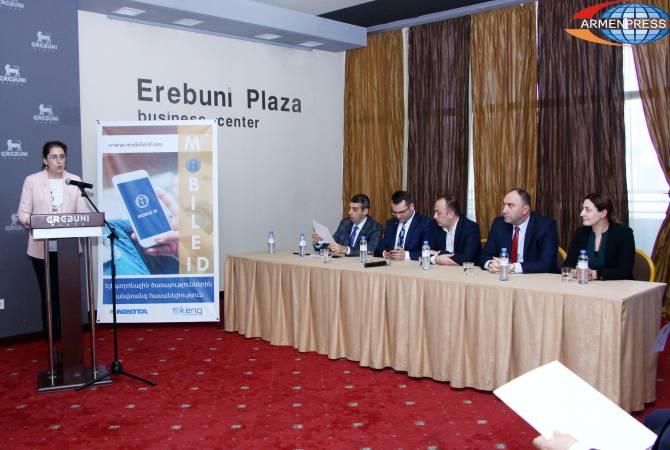 Էլեկտրոնային ստորագրություն՝ բջջային հեռախոսի միջոցով․ Հայաստանում ներդրվում է Mobile ID համակարգը