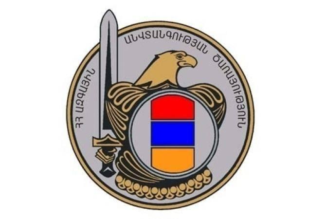 ԱԱԾ. քաղաքացիներին պարտադրել են «Երևան» հիմնադրամին փոխանցել խոշոր գումարներ