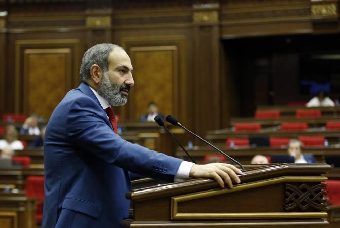 Միկրոբիզնեսները Հայաստանում ազատված կլինեն հարկերից