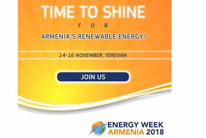 Հայաստանում կանցկացվի «Էներգետիկայի շաբաթ 2018» խորագրով ներդրումային համաժողով