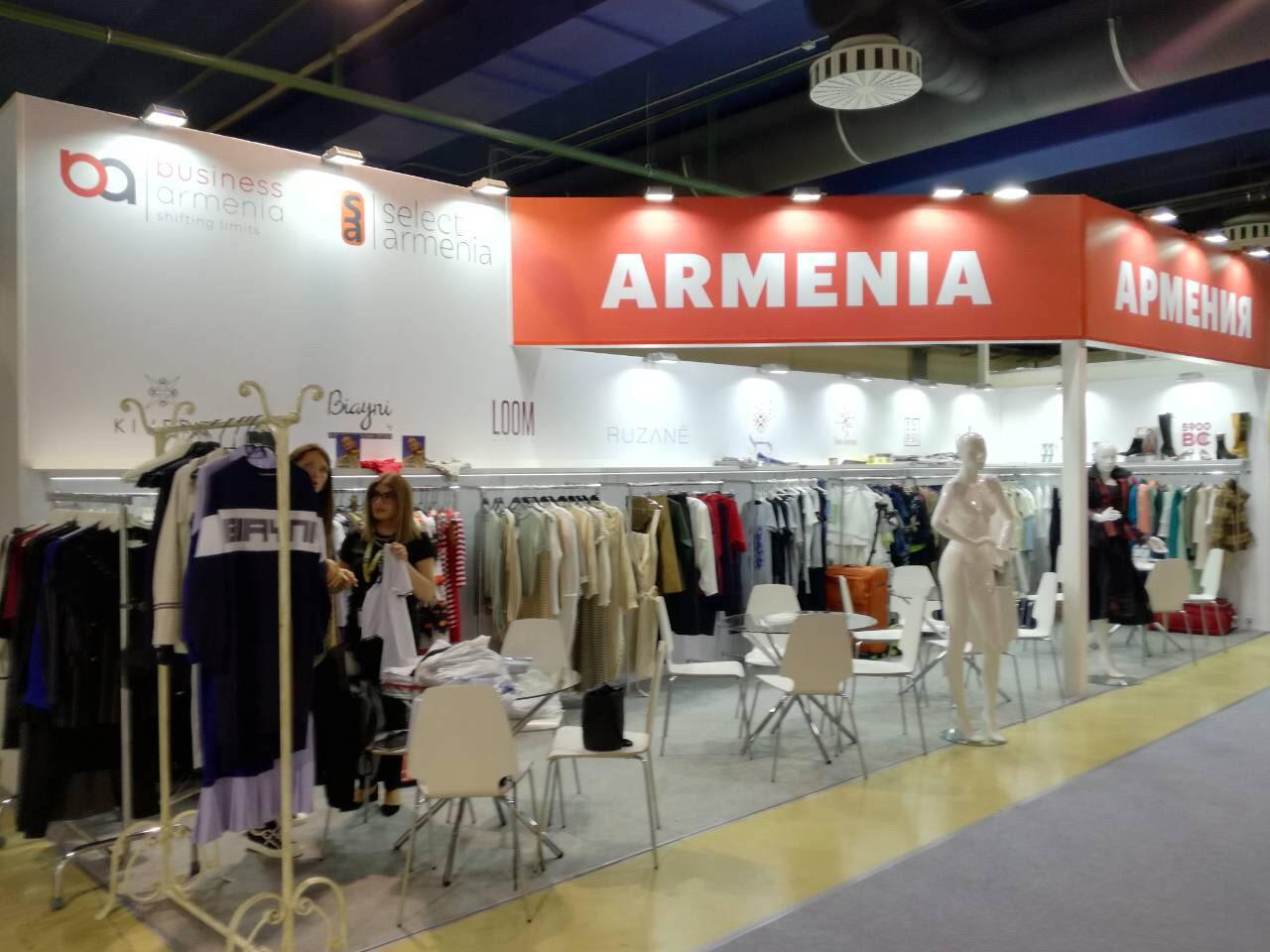 Երբ հանդիպում են նորաձևությունն ու տեքստիլը. Հայաստանը մասնակցում է CPM նորաձևության և առևտի միջազգային ցուցահանդեսին