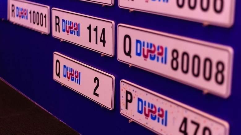 Դուբայը ավտոմեքենաների թվային պետահամարանիշեր կփորձարկի
