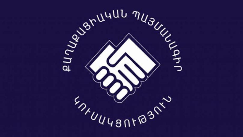 Քաղաքացիական Պայմանագիր կուսակցության ցուցակի առաջին տասնյակը