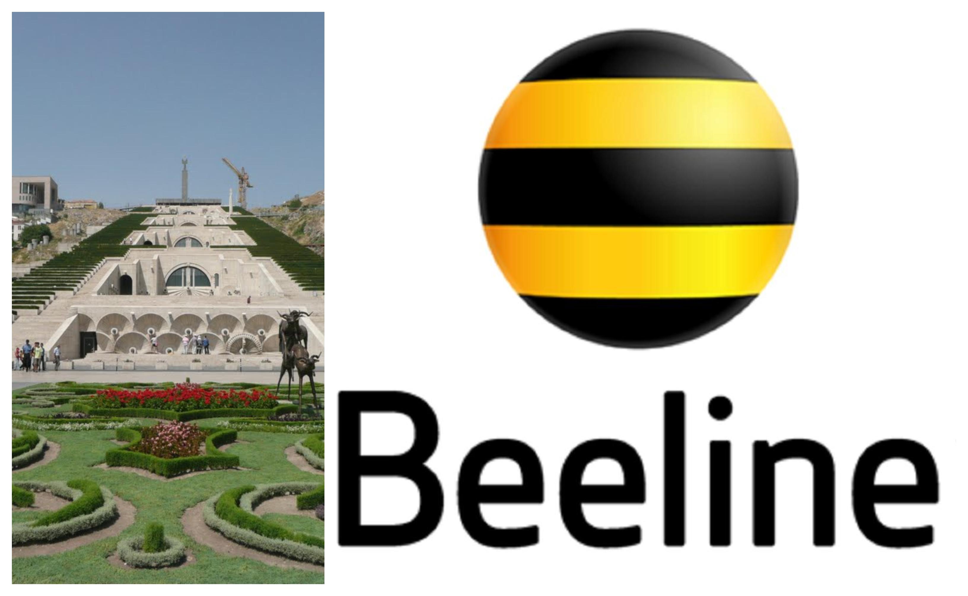 «3-րդ հարկ» արվեստային շարժմանը նվիրված գիտաժողով` Գաֆէսճեան արվեստի կենտրոնում՝ Beeline-ի աջակցությամբ