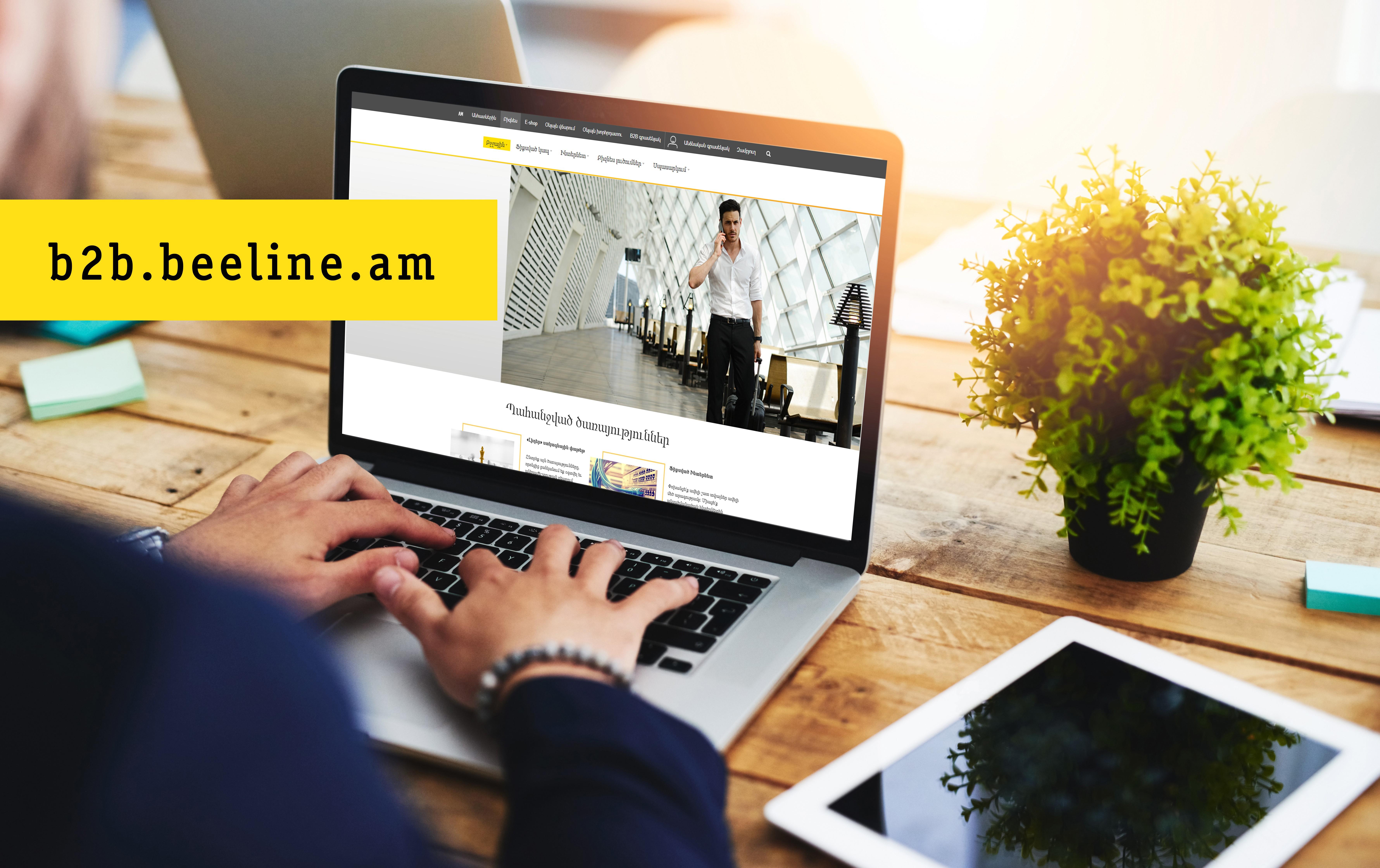 Beeline. կորպորատիվ հաճախորդների համար նոր բաժին beeline.am կայքում