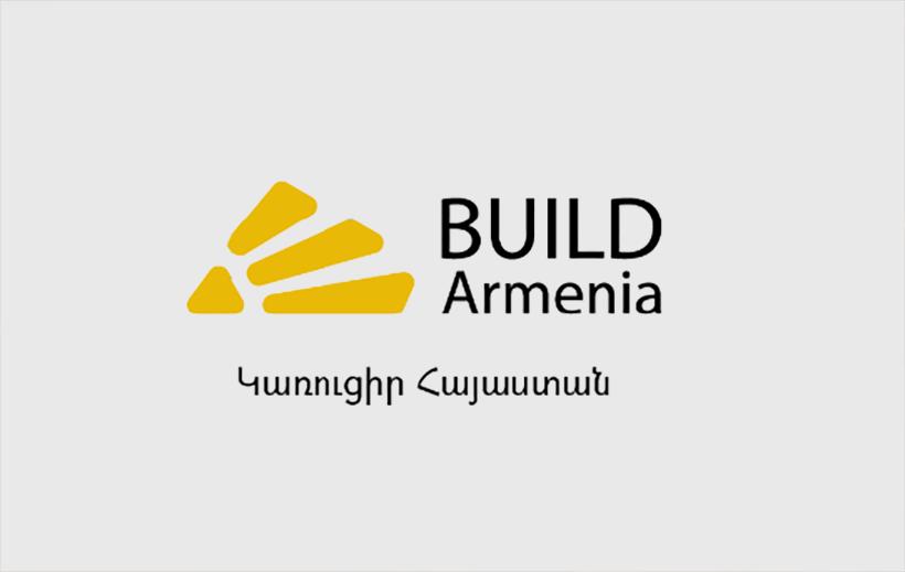 Բիզնես հայրենադարձության լայնամասշտաբ ծրագիր. «Կառուցիր Հայաստան» նախաձեռնություն