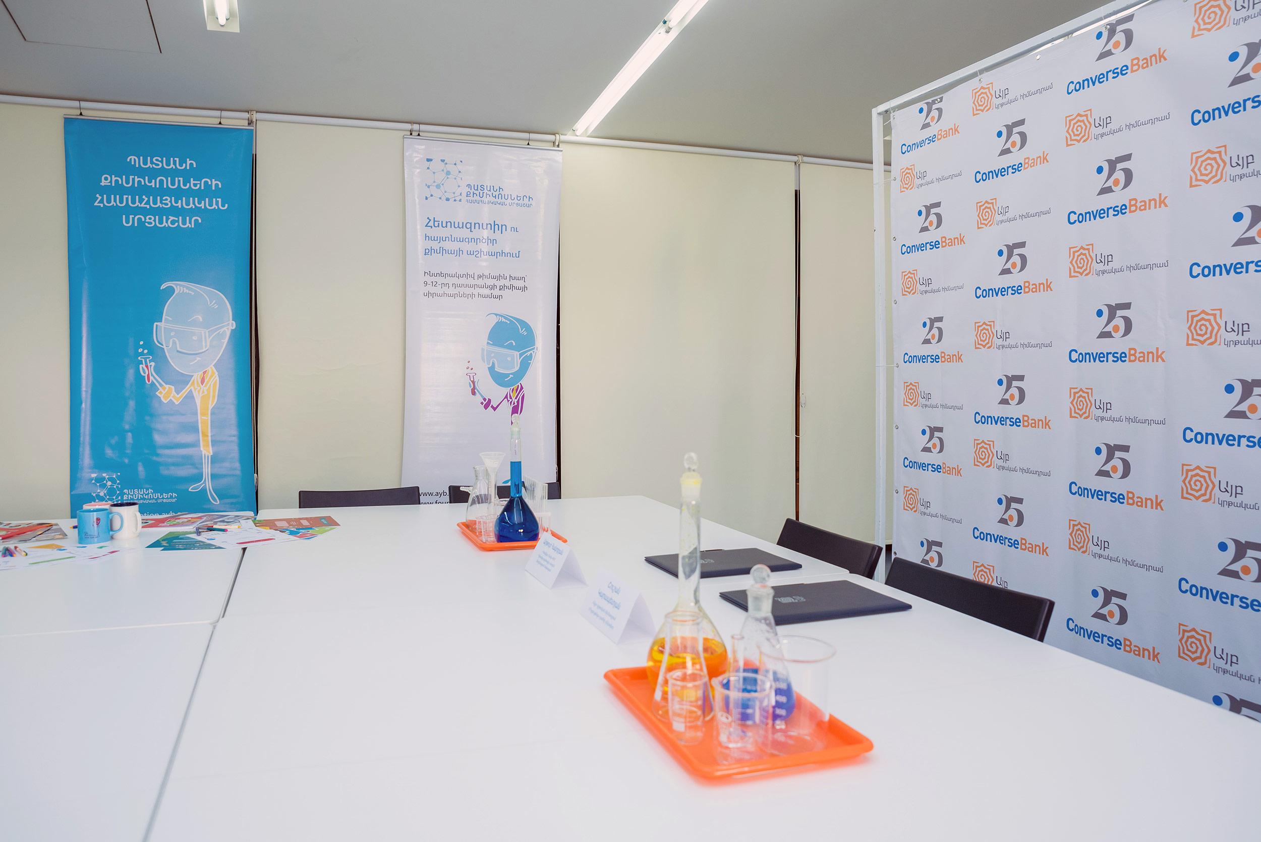 Կոնվերս Բանկ. կանցկացվի Պատանի քիմիկոսների համահայկական մրցաշարը