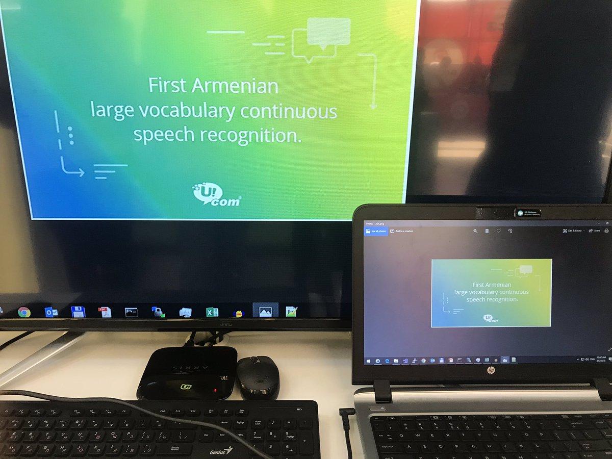 Հայկ Եսայան. Ucom-ը գործարկել է հայերեն խոսքի ճանաչման ավտոմատ համակարգ