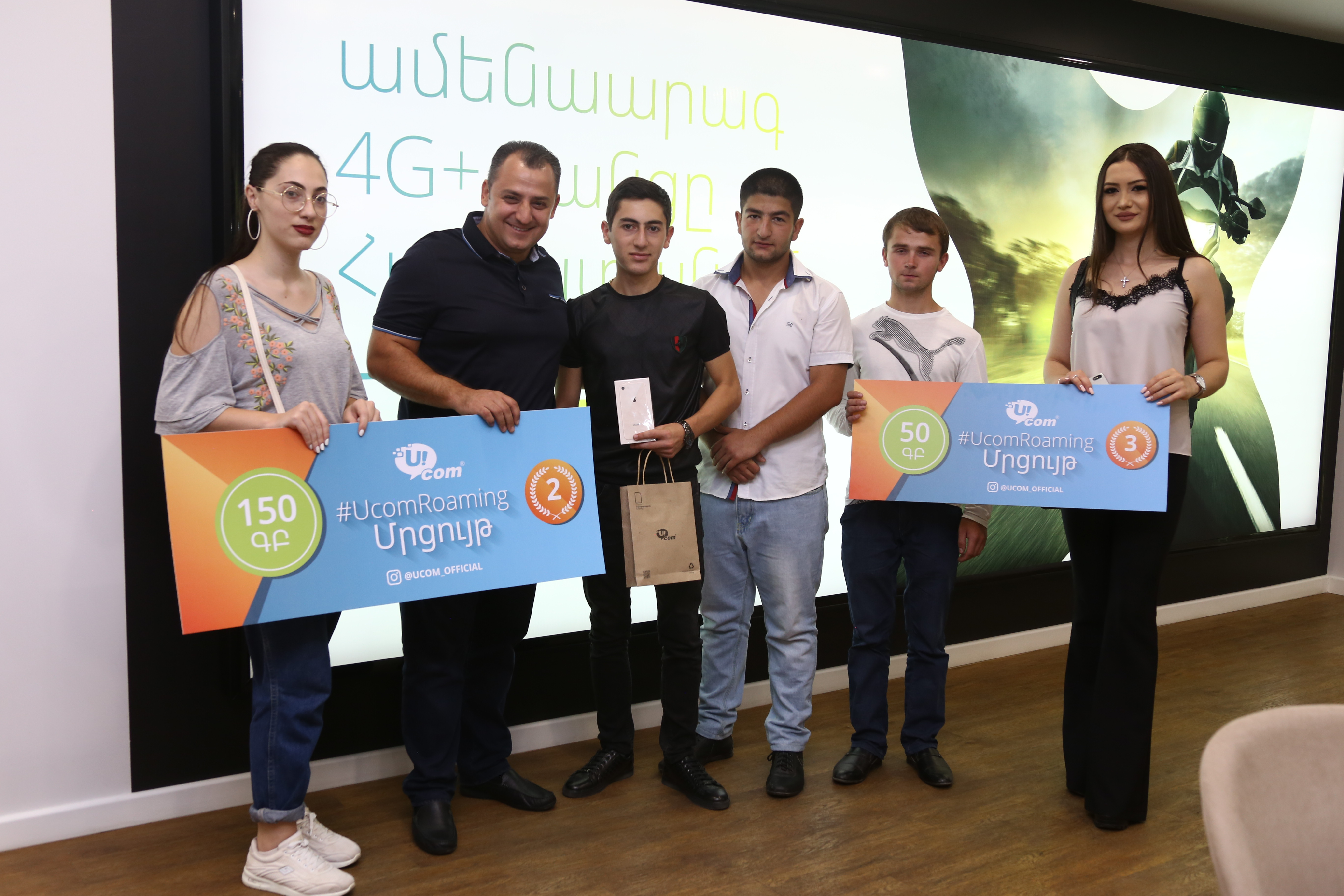 UCOM. Հայտնի են #UcomRoaming առցանց մրցույթի հաղթողները