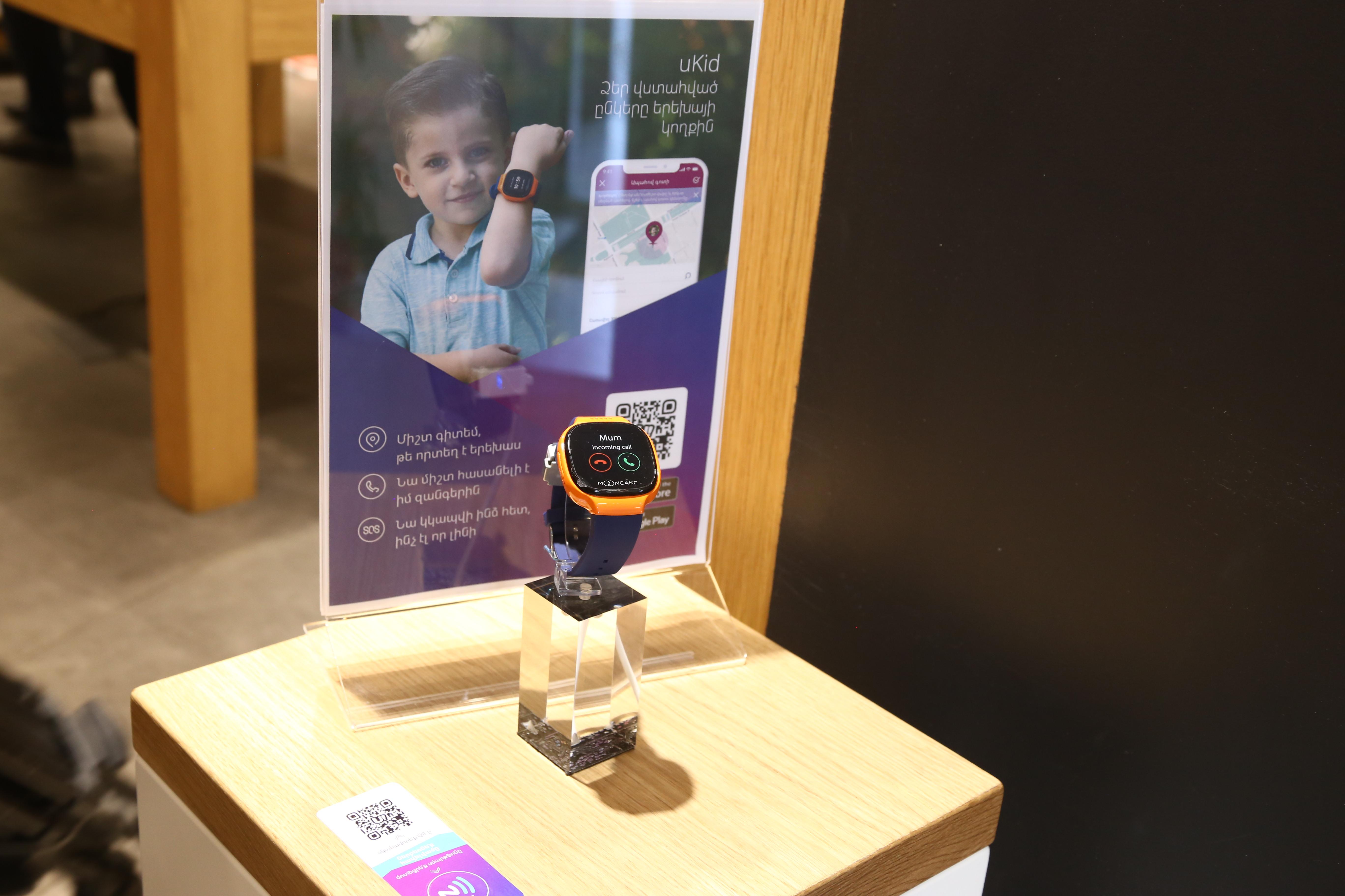 uKid ժամացույց-հեռախոսը տեղյակ կպահի ծնողներին երեխայի գտնվելու վայրի մասին