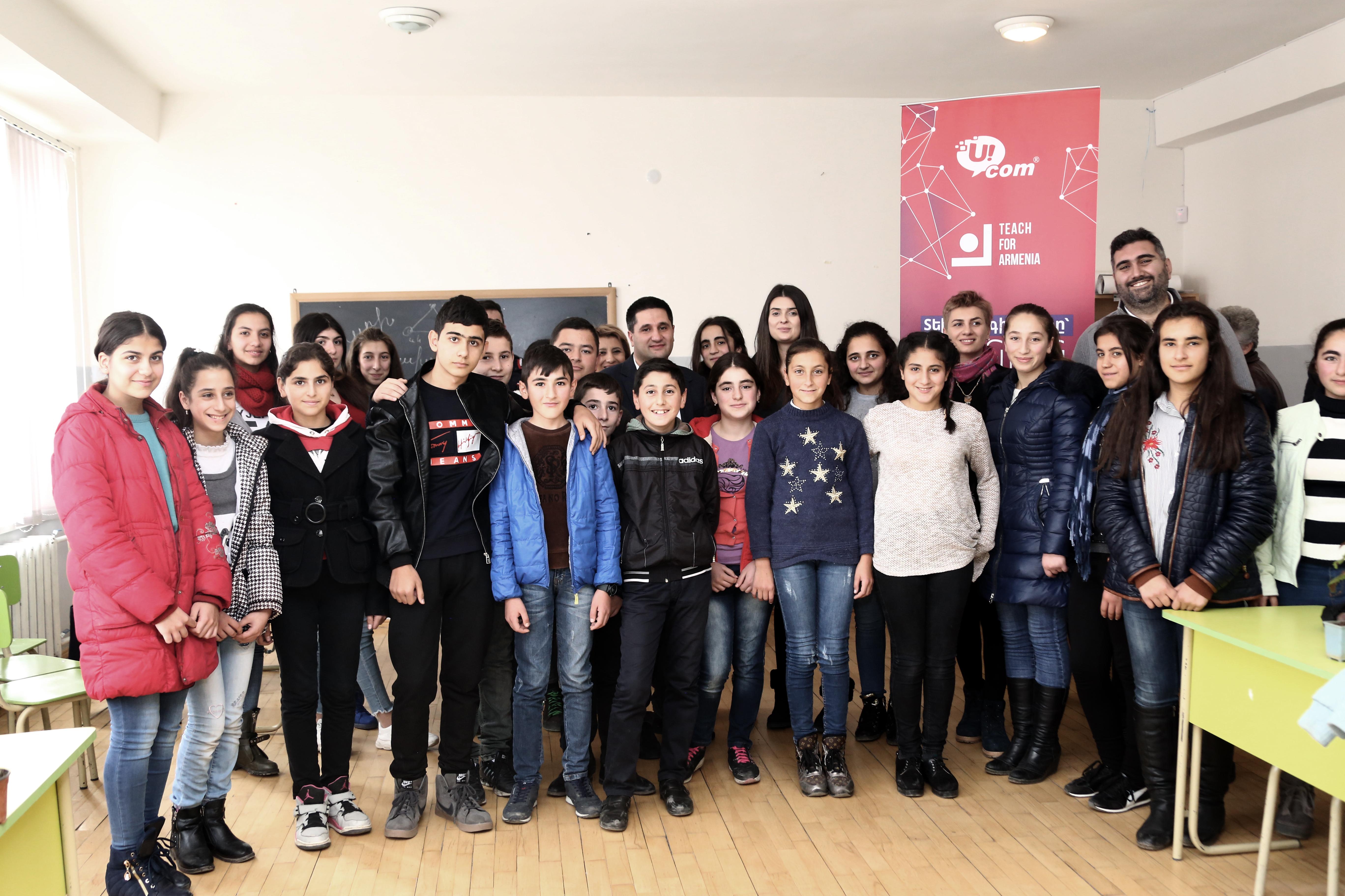 Ucom․ Հայկ Եսայանը բաց դաս անցկացրեց Կոշի «Արմաթ» լաբորատորիայի սաների և «Դասավանդի՛ր, Հայաստան» ծրագրի աշակերտների համար