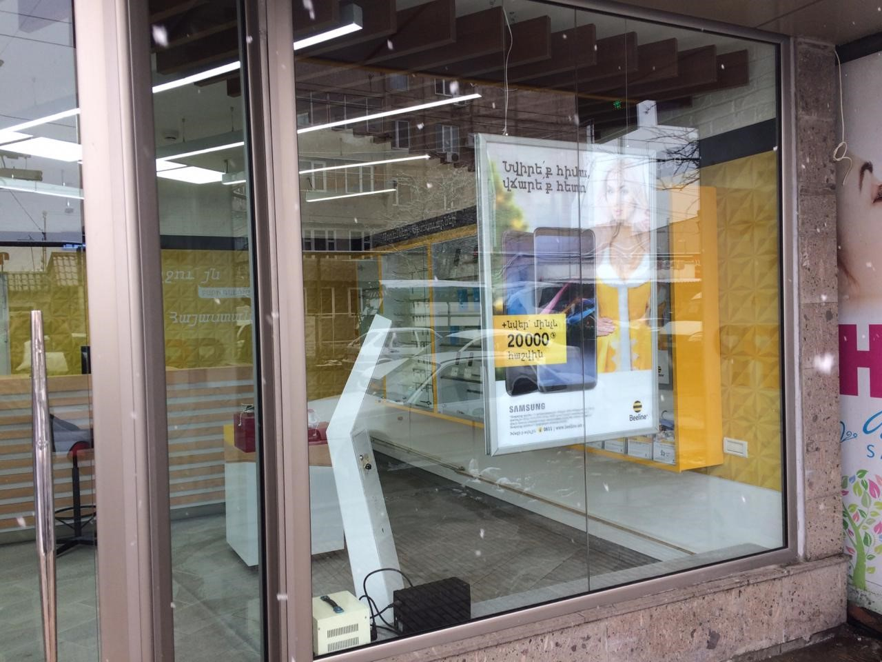 Beeline. Շենգավիթ համայնքում վերաբացվել է վաճառքի և սպասարկման գրասենյակը