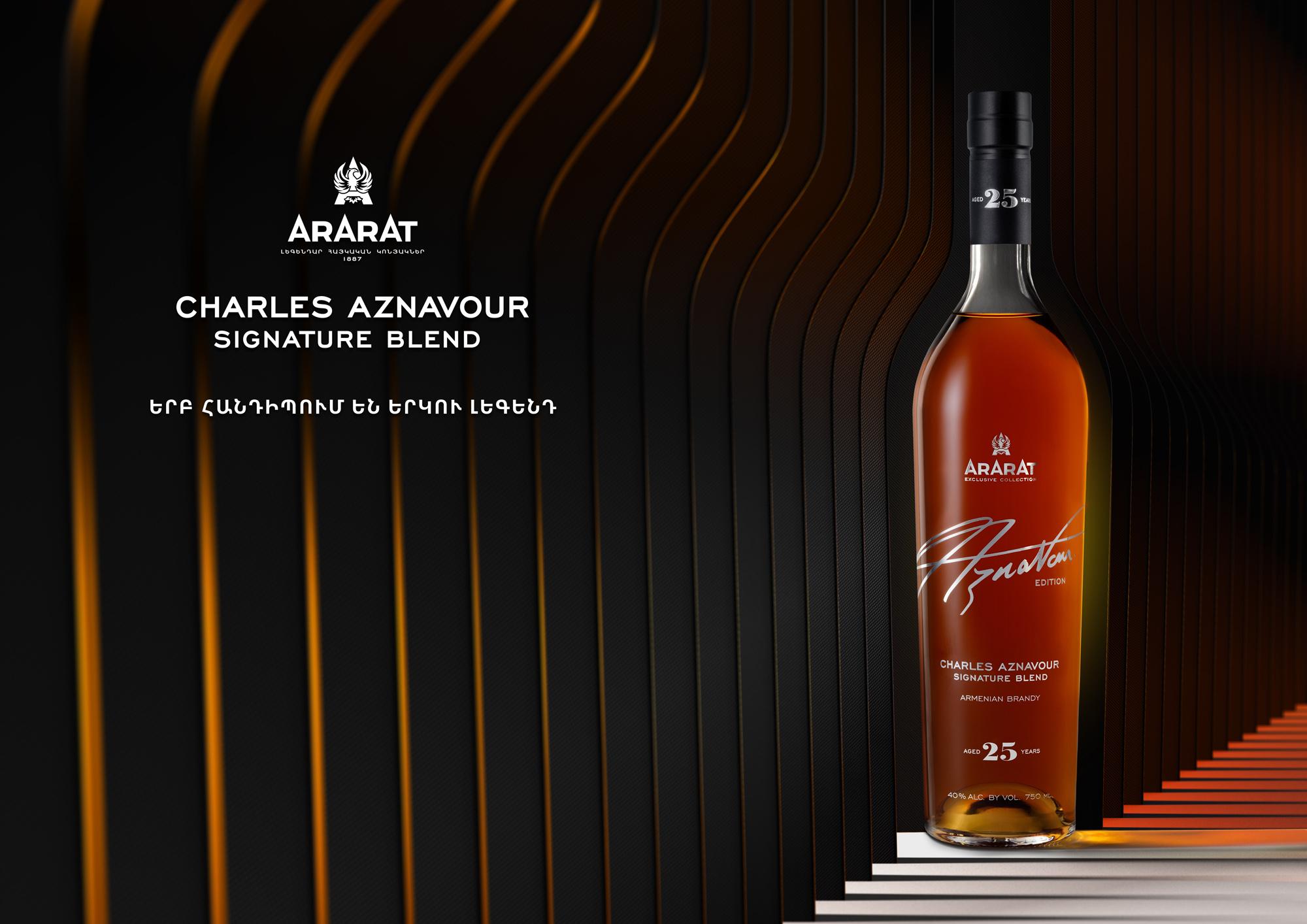 Մեկնարկել է ARARAT Charles Aznavour Signature Blend նախագիծը