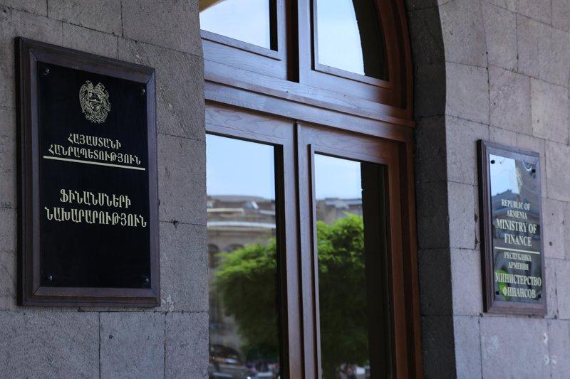 Ֆինանսների նախարարությունում մեկնարկել են ՀՀ 2019 թվականի պետական բյուջեի նախագծի քննարկումները