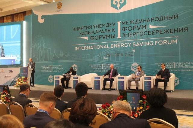 Տիգրան Արզումանյանն Աստանայում ելույթ է ունեցել էներգախնայողության առաջին միջազգային համաժողովին