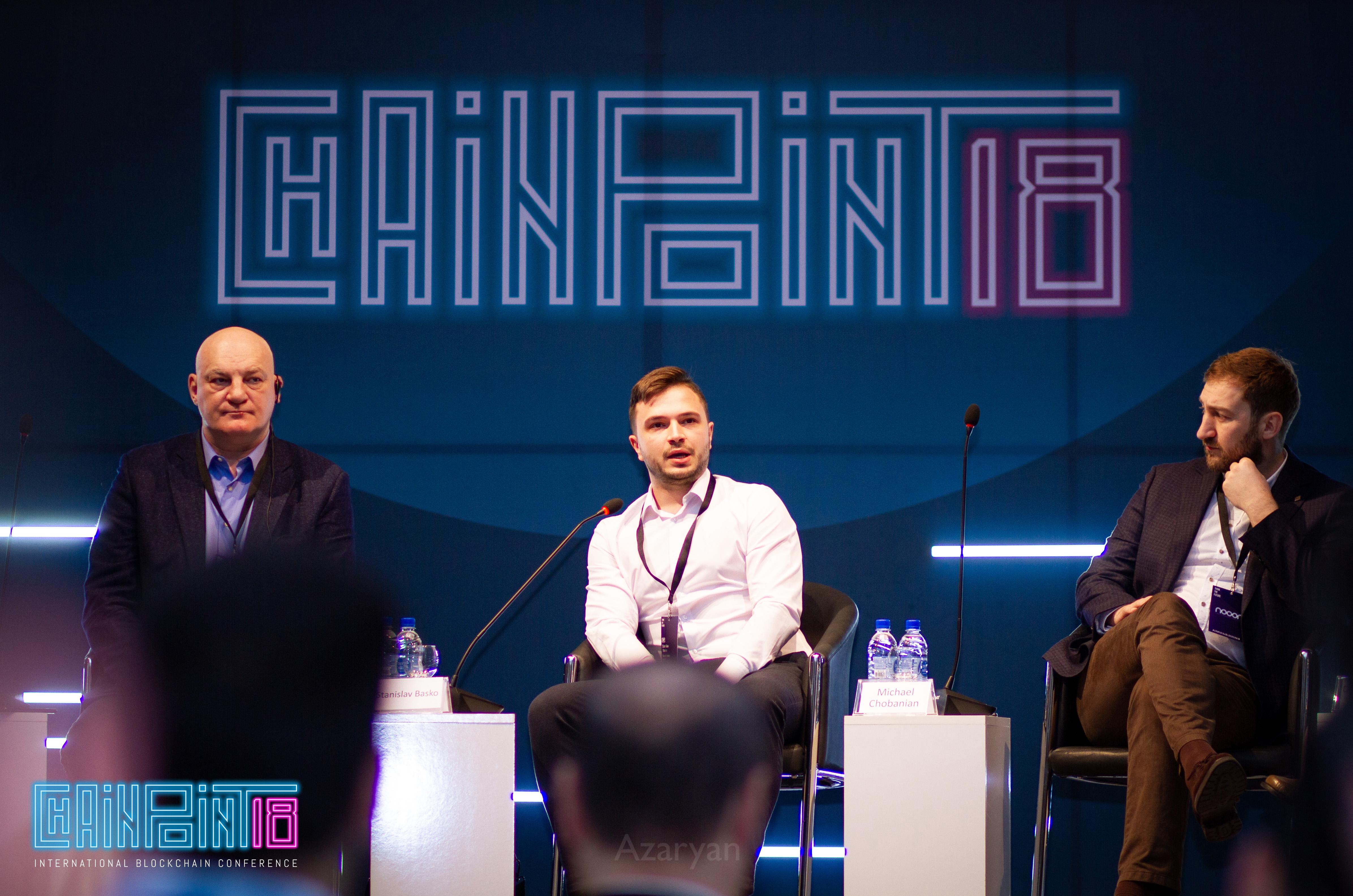 Հայաստանը՝ բլոկչեյն տեխնոլոգիայի փորձագիտության կենտրոն