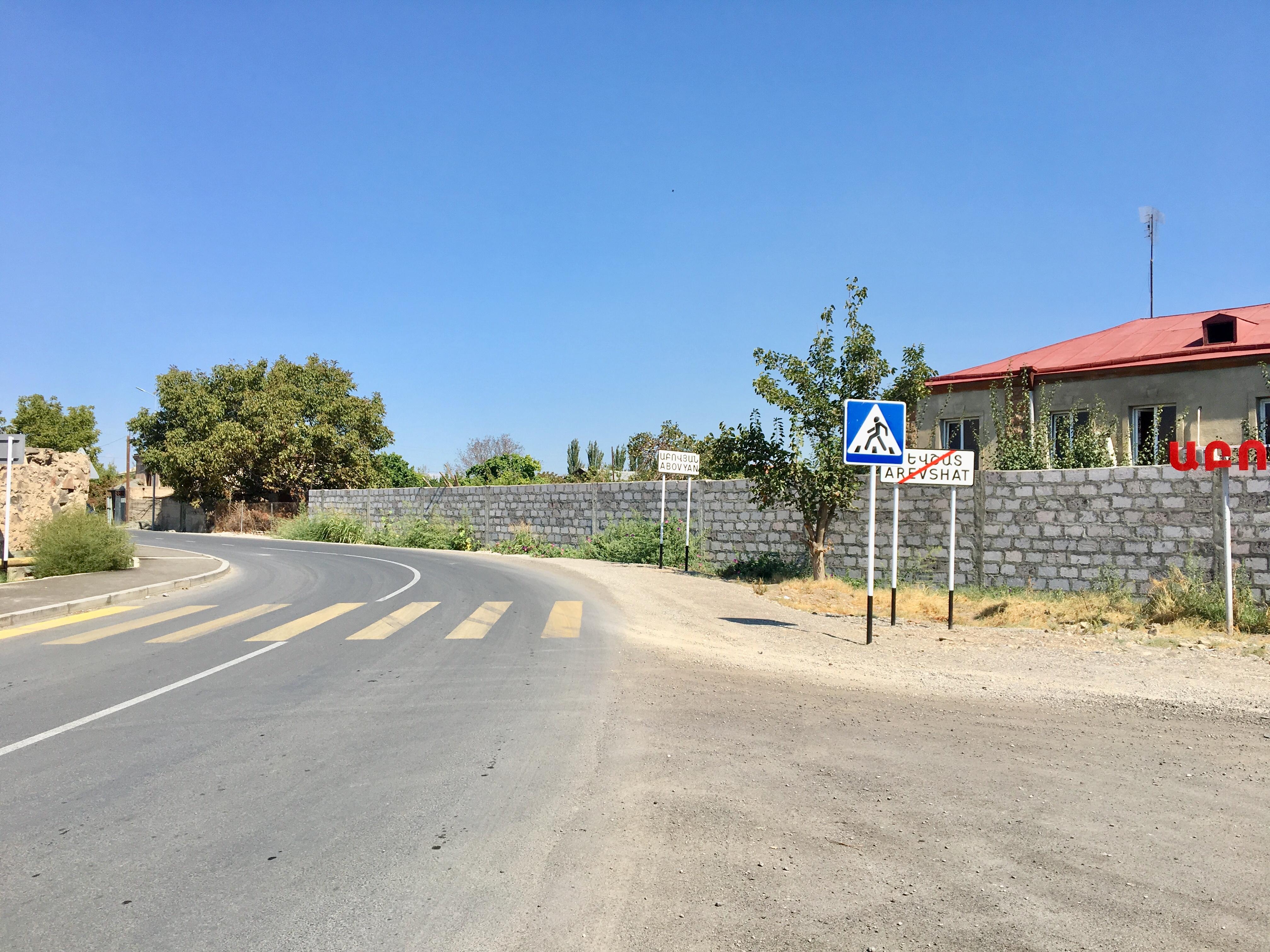 Վերանորոգվել է Արևշատ-Աբովյան ճանապարհի մոտ 1,5 կիլոմետրանոց հատվածը