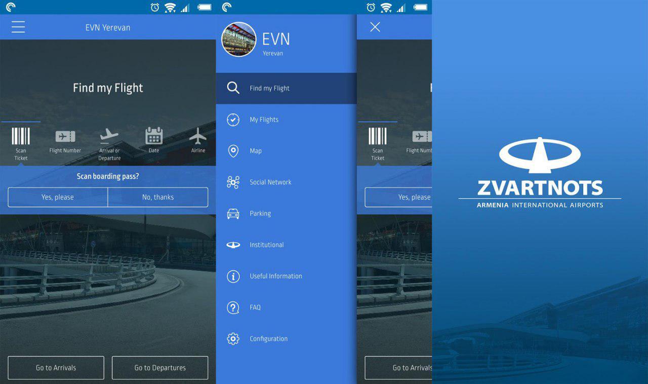 «Զվարթնոց» օդանավակայանը գործարկել է նոր «Zvartnots Airport» բջջային հավելվածը