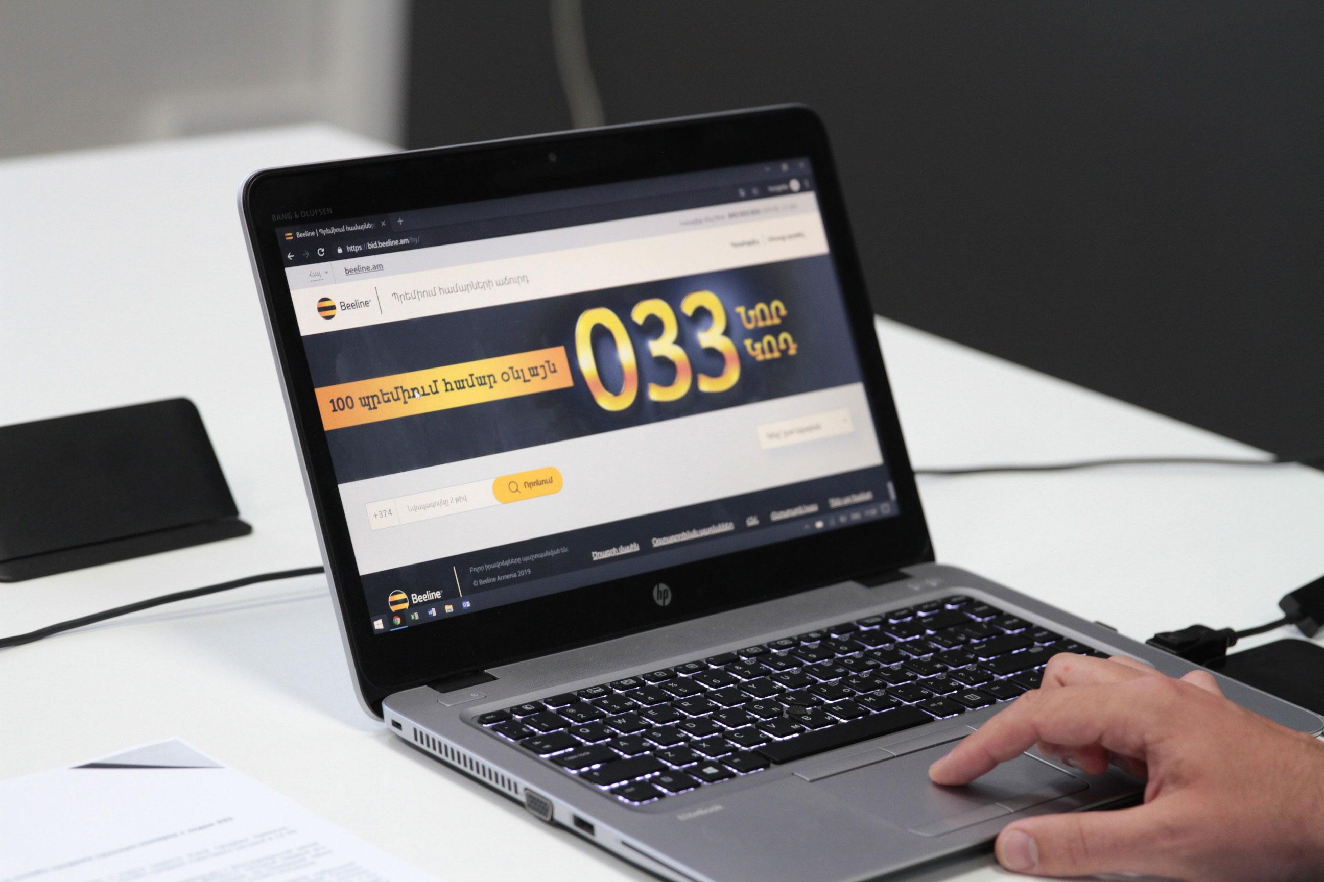 Beeline. 033 կոդով նոր հեռախոսահամարները հասանելի են online գնման համար