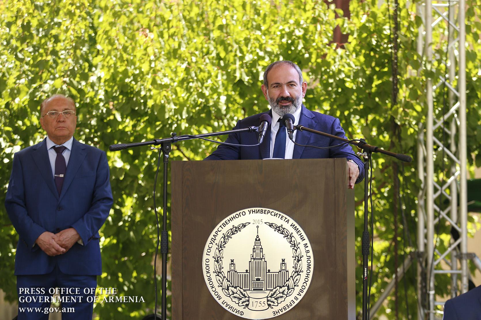 ՀՀ-ում առկա խնդիրների լուծման միակ բանալին գիտելիքն է. Նիկոլ Փաշինյանը ներկա է գտնվել ՄՊՀ-ի երևանյան մասնաճյուղի առաջին շրջանավարտների ավարտական վկայականների հանձնման արարողությանը